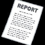 アクセスレポート
